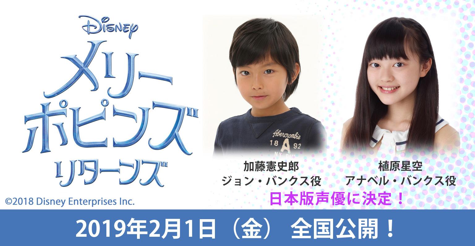 劇団ひまわりトップページ | 劇...