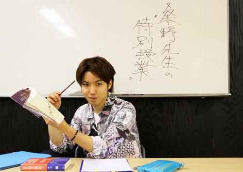 桑野先生、特別授業やるってよ。~22年間の軌跡~